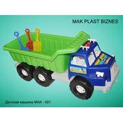 Детские машины МАК-1 фото