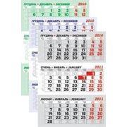 Календарь настенный 2012г. фото