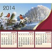 Разработка оригинал-макета календарей фото
