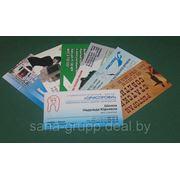 Визитные карточки цветные двусторонние 1000шт фото