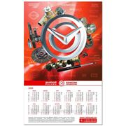 Календарь плакат А3, А2, А1 с Вашим логотипом фото