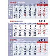 Календарная сетка 2014 фото