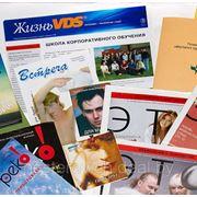 Дизайн и верстка журналов и газет фото