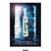 Разработка рекламного плаката КЛВЗ фото