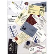 Визитные карточки (Plain Paper,/Matt Photo paper 230-280 г/м2) 100 (96) шт. фото