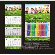 Календарь квартальный Ольса фото