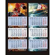 Календарь квартальный ZPT фото