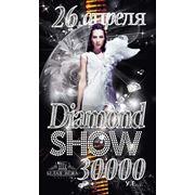 Казино Белая вежа   Diamond show! фото