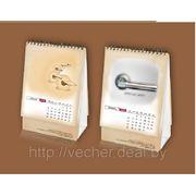 Настольные перекидные календари в минске фото