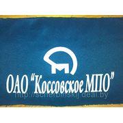 Логотипы на крое одежды. фото