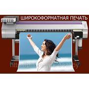 Печать на самоклеящейся пленке с ламинацией фото