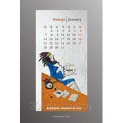 Разработка календаря ZPT фото