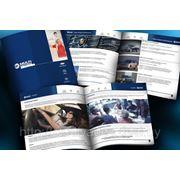 Дизайн многостраничных каталогов фото