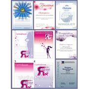 Дипломы, Грамоты, Подарочные Сертификаты с вашим логотипом фото