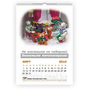 Календарь на 12 месяцев Завод полимерных труб фото