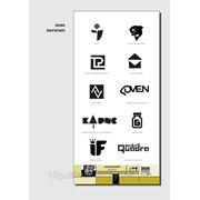 Разработка фирменных знаков логотипов, фирменного стиля и его элементов. фото