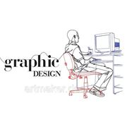 Графический дизайн в Бресте фото