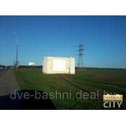 Наружная реклама, рекламная площадь на МКАД (внешняя сторона 14+800 км) фото