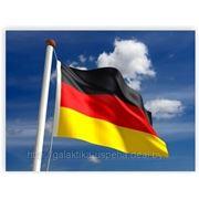 Немецкий язык фото
