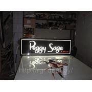 Салон «Peggy Sage» фото