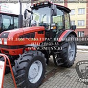 Трактор Беларус МТЗ-1523 (Сборка Минск) Беларусь фото