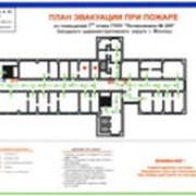 Изготовление планов эвакуации и стендов, изготовление планов, изготовление плана эвакуации. фото
