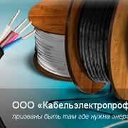 Поставки кабельно-проводниковой продукции в Украине фото