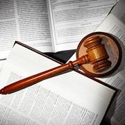 Адвокат по решению хозяйственных споров Харьков фото