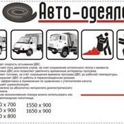 1320 x 700 Classic Русский Стандарт автоодеяло, Пакет, Темно-серый фото