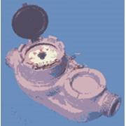 Водосчетчик крыльчатый муфтовый ВСКМ фото