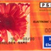 Услуги по обслуживанию платежных карт VISA Electron GIFT Card фото