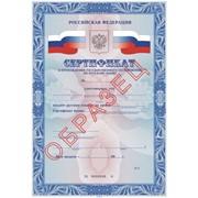 Экзамен по русскому языку на работу и гражданство РФ в Киеве фото