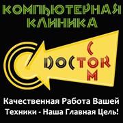 Ремонт принтеров, МФУ фото
