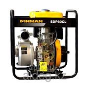 Мотопомпа Firman SDP80CL фото