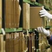 Выделение к уничтожению документов с истекшими сроками хранения фото