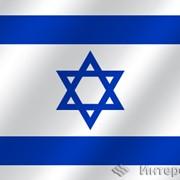 Флаг национальный Израиль фото