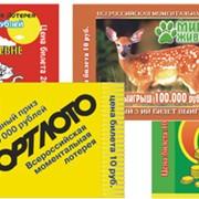 Изготовление лотерейных билетов. фото