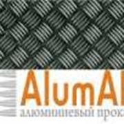 Алюминиевый прокат фото