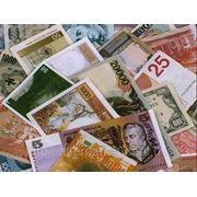 Деньки, кредит, банки (ДКБ) контрольная работа фото