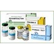 Гемиглобинцианид. ГМ-1 фото