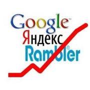 Продвижение сайтов в поисковых системах. Поисковая оптимизация сайта. фото