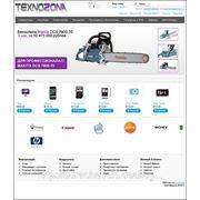Поисковая оптимизация интернет магазина фото