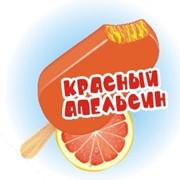 Мороженое ароматическое красный апельсин фото