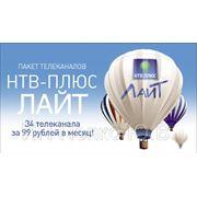 """Установка спутниковой антенны принимающей пакет программ """"НТВ лайт"""""""" фото"""