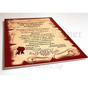 Сертификат на счастье, сертификат на любовь под заказ. фото