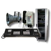 Системы диспетчерские Диск-Шатс фото