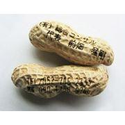 Орехи, орехи с логотипом, нанесение логотипа на орехи фото