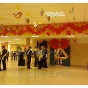 Воздушные шарики для украшения школы, выпускной. фото