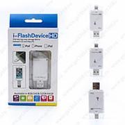 Флешка i-FlashDrive HD с двумя USB портами 32GB (lightning) фото