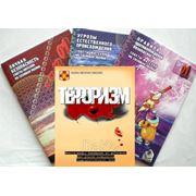 Брошюры учебные фото